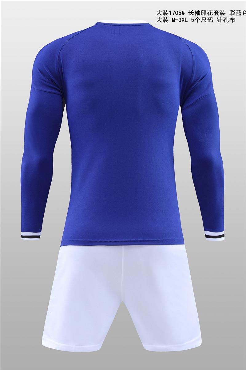 大装1705 长袖印花套装 彩蓝色3.jpg