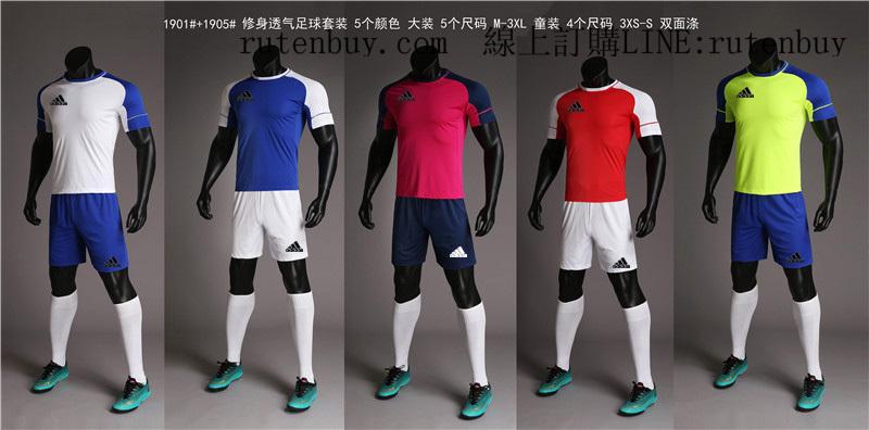 1901 修身定制透气款足球套装 5个颜色 大装5个尺码M-3XL 童装4个尺码3XS-S1.jpg