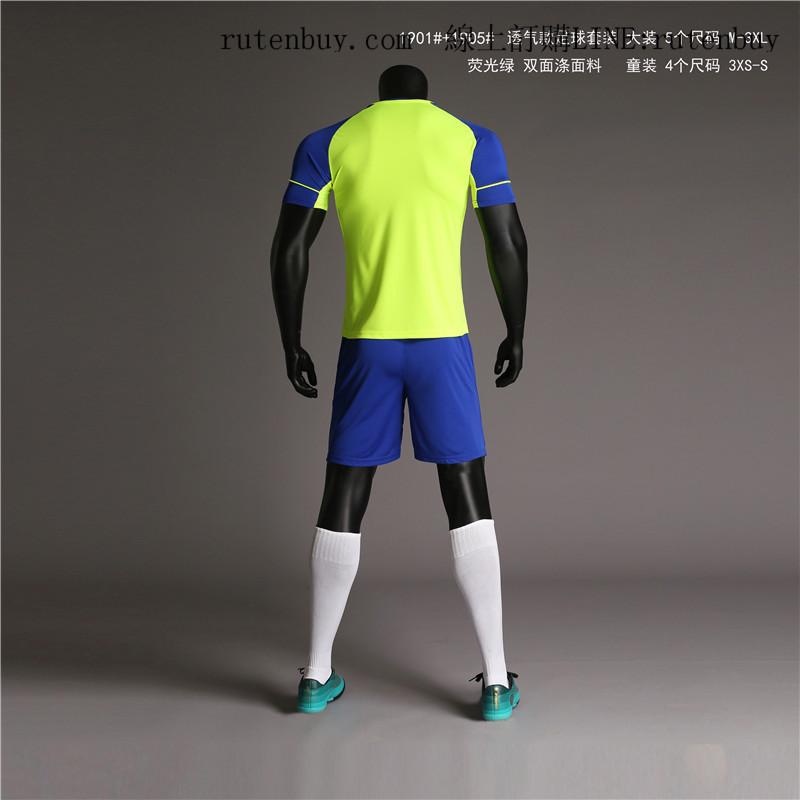 1901 修身款足球套装 荧光绿4.jpg