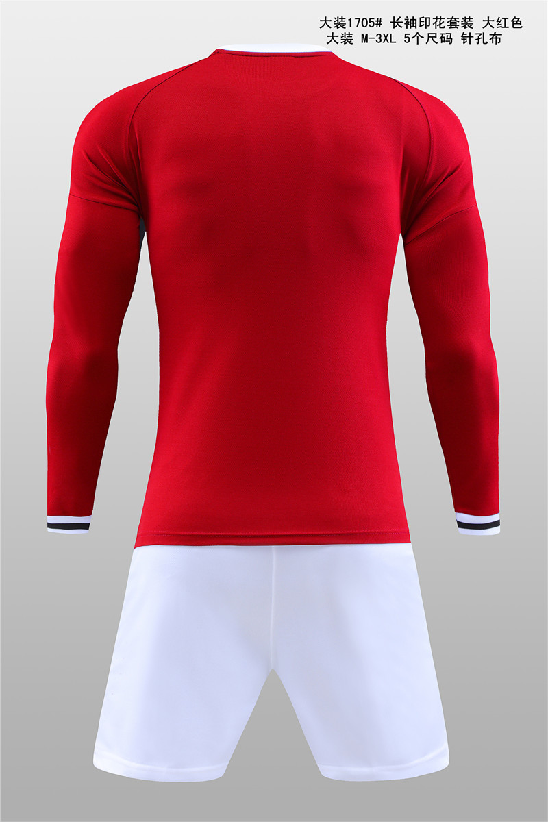 大装1705 长袖印花套装 大红色3.jpg