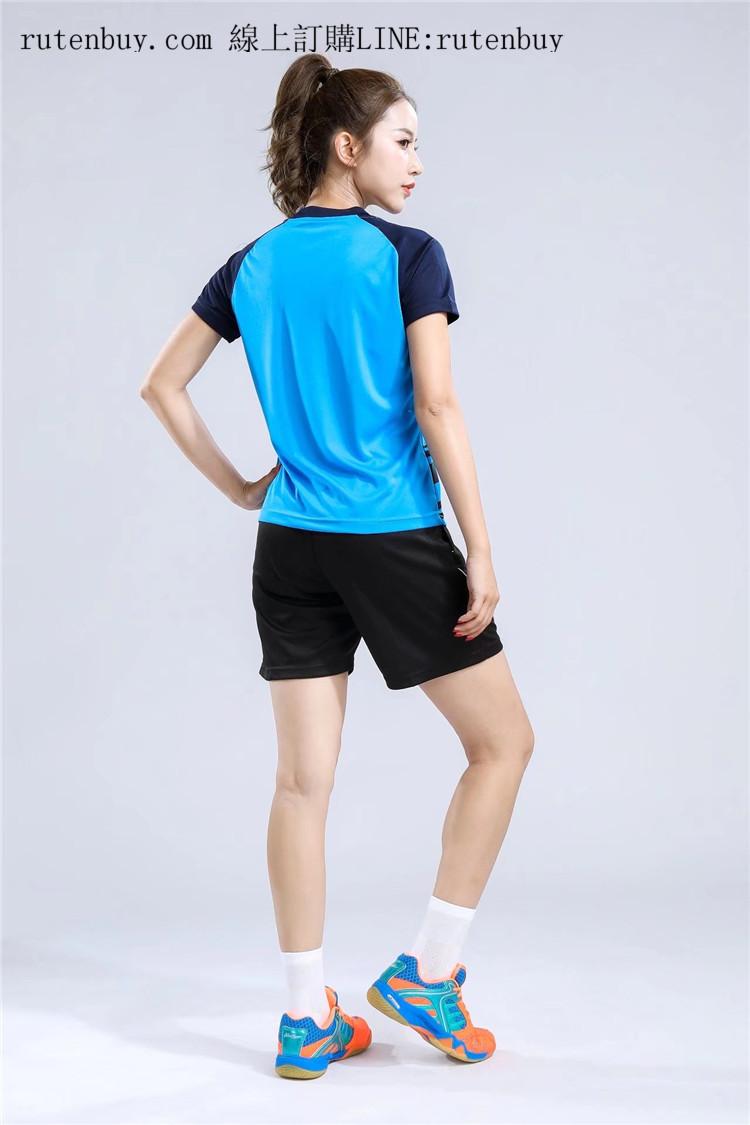 6029 裤7009.jpg