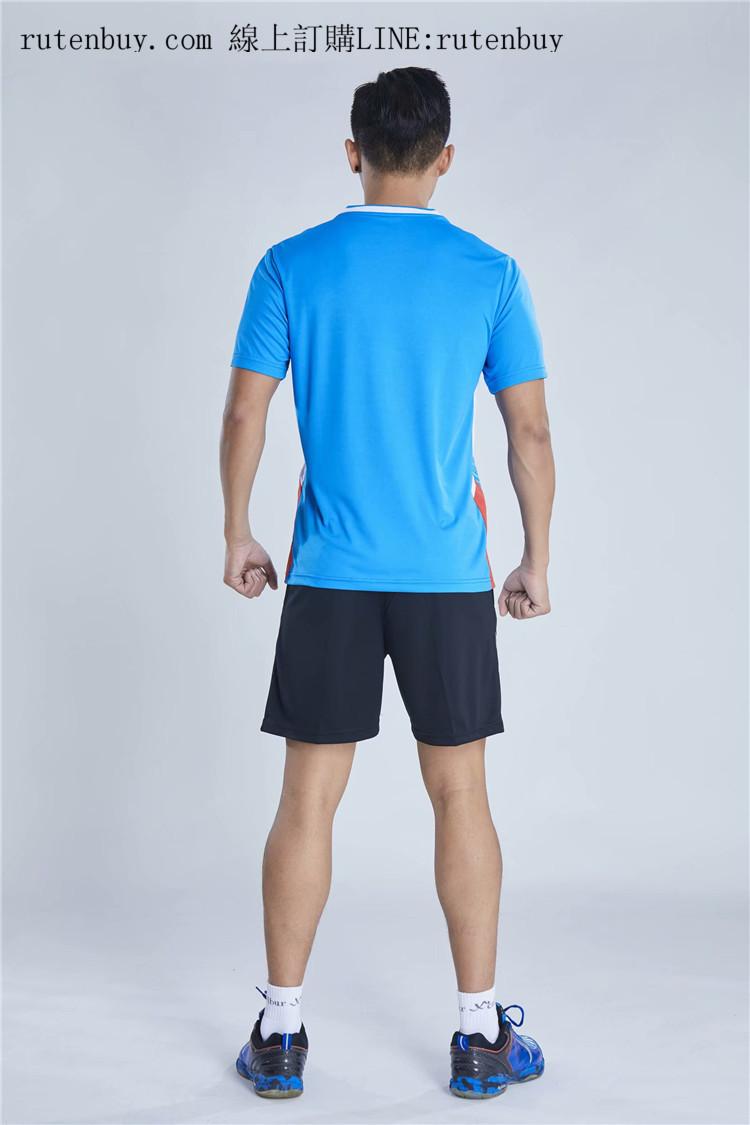 上衣1920,裤7009(1).jpg