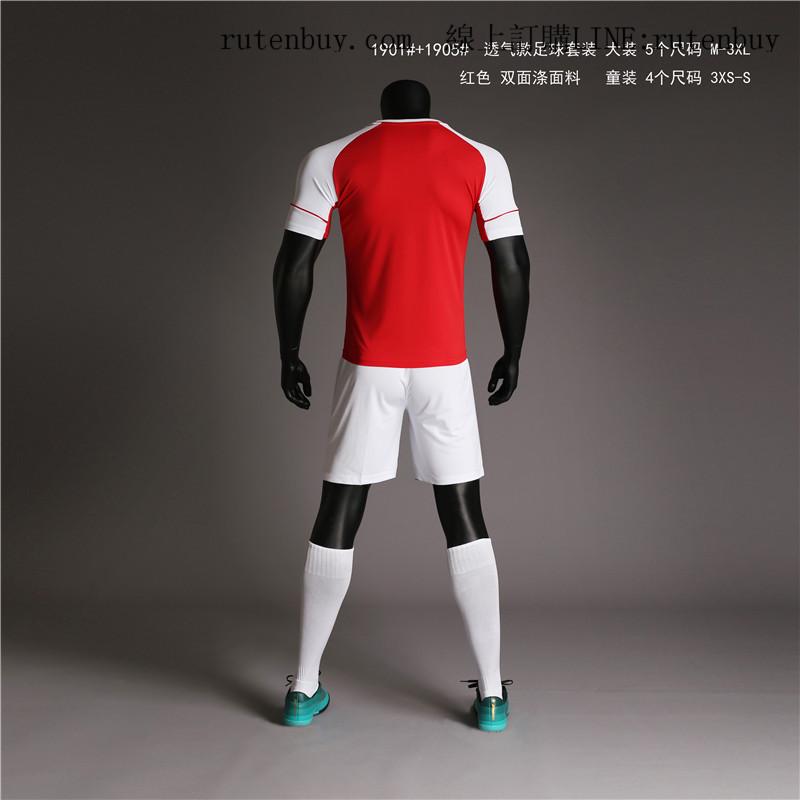 1901 修身款足球套装 红色4.jpg