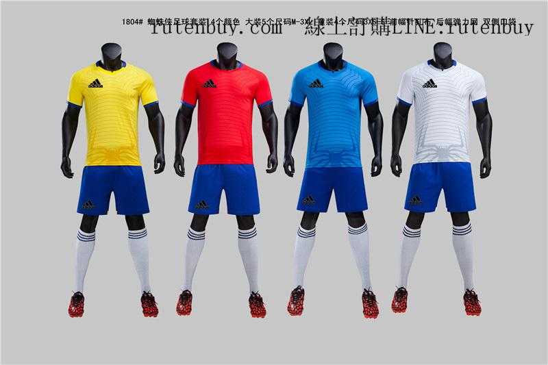 1804 蜘蛛侠足球套装 4个颜色 大装5个尺码M-3XL 童装4个尺码3XS-S1 针孔布.jpg