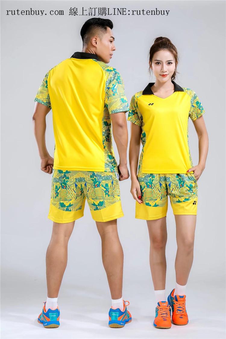 6030 裤7021(3).jpg