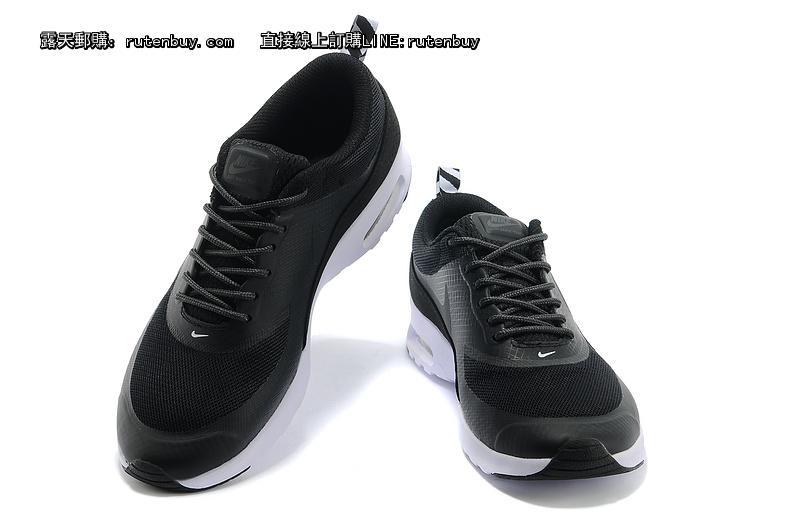 黑白-50 40-46-4