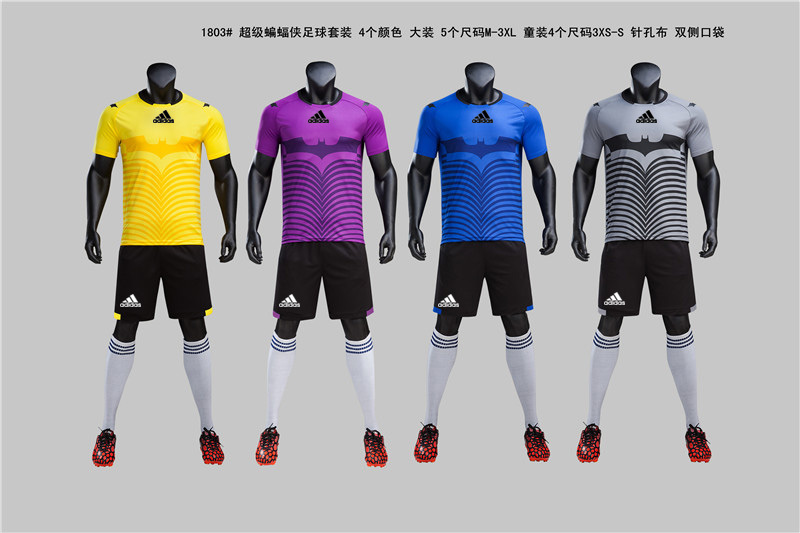 1803 超级蝙蝠侠足球套装 4个颜色 大装5个尺码M-3XL 童装4个尺码3XS-S 针1.jpg