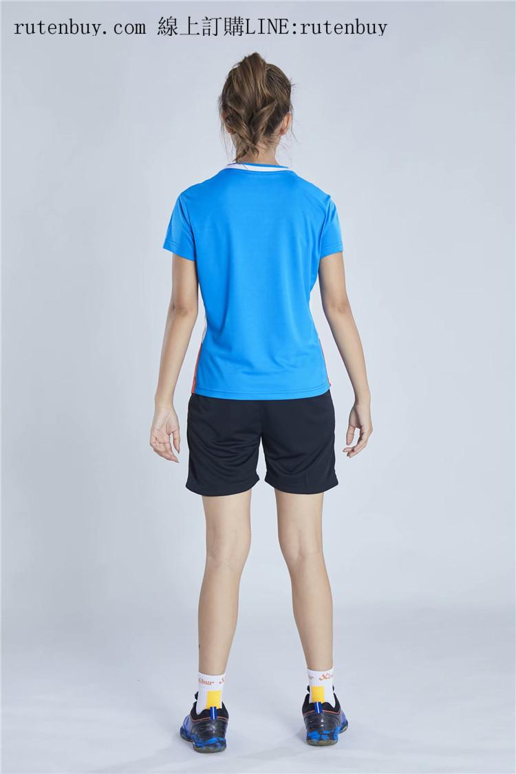 上衣1920,裤7009(8).jpg