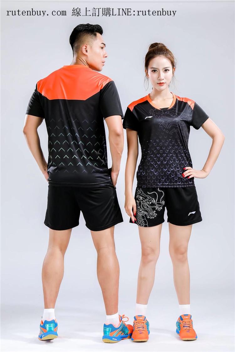 6031 裤7015(9).jpg