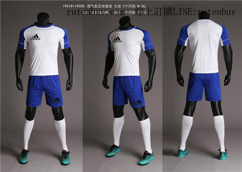 1901 修身款足球套装 白色1.jpg