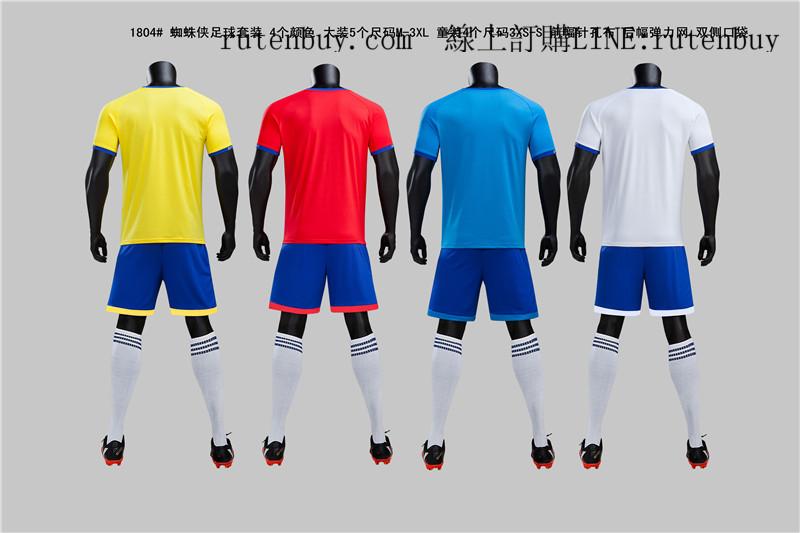 1804 蜘蛛侠足球套装 4个颜色 大装5个尺码M-3XL 童装4个尺码3XS-S 针孔布(2).jpg