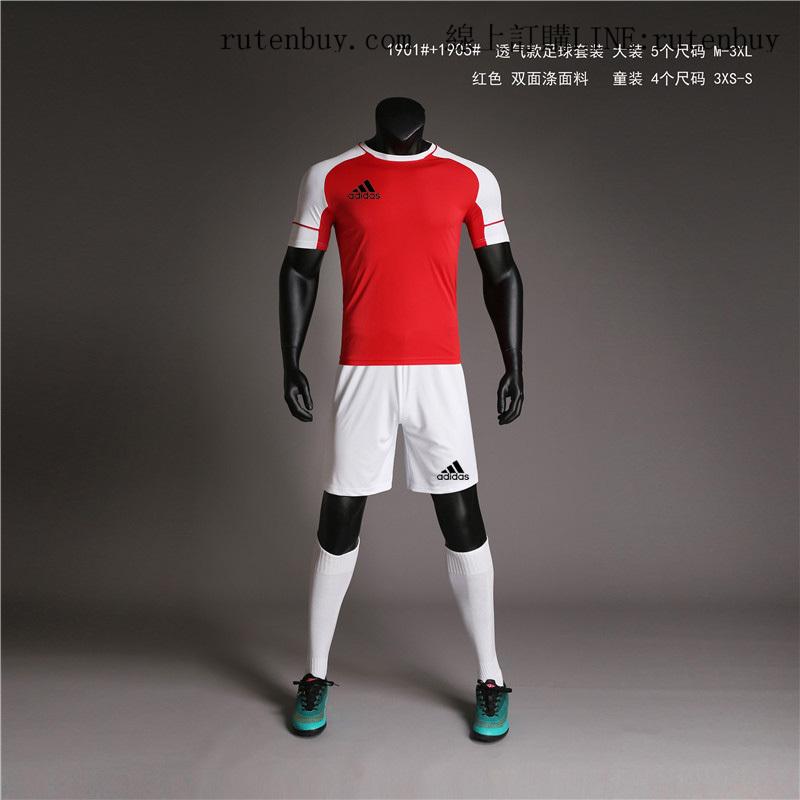 1901 修身款足球套装 红色21.jpg