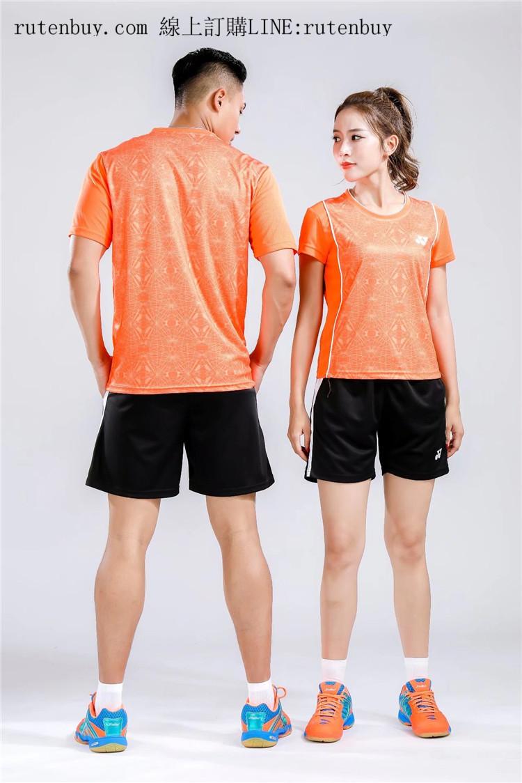 1785 裤804(4).jpg