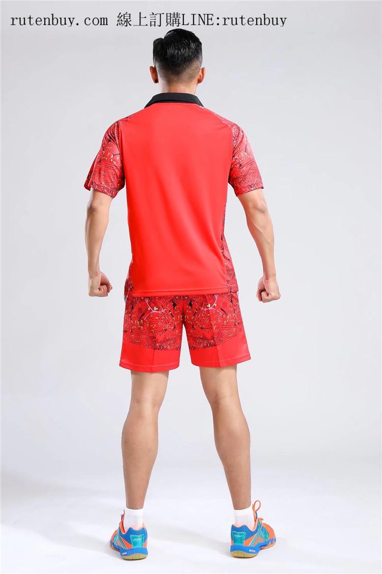 6030 裤7021(21).jpg