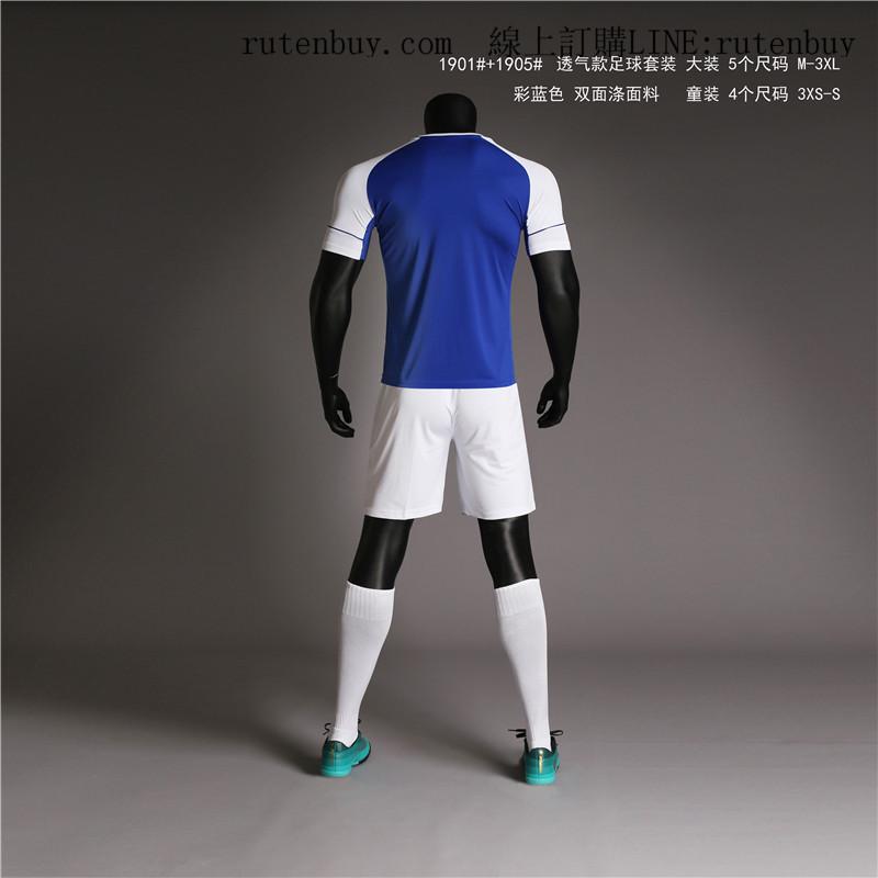 1901 修身款足球套装 彩蓝色16.jpg