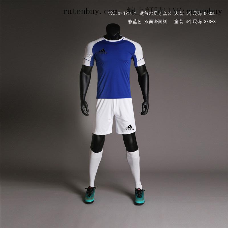 1901 修身款足球套装 彩蓝色141.jpg