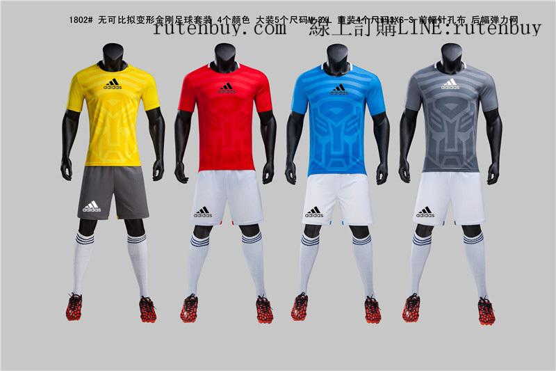 1802 无可比拟变形金刚足球套装 4个颜色 大装5个尺码M-3XL 童装4个尺码3XS1-.jpg