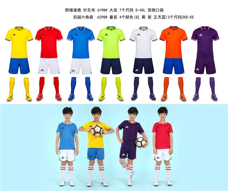 6198大装 7个尺码S-4XL 双侧口袋 6298童装 4个颜色(红 黄 紫 正天蓝1.jpg
