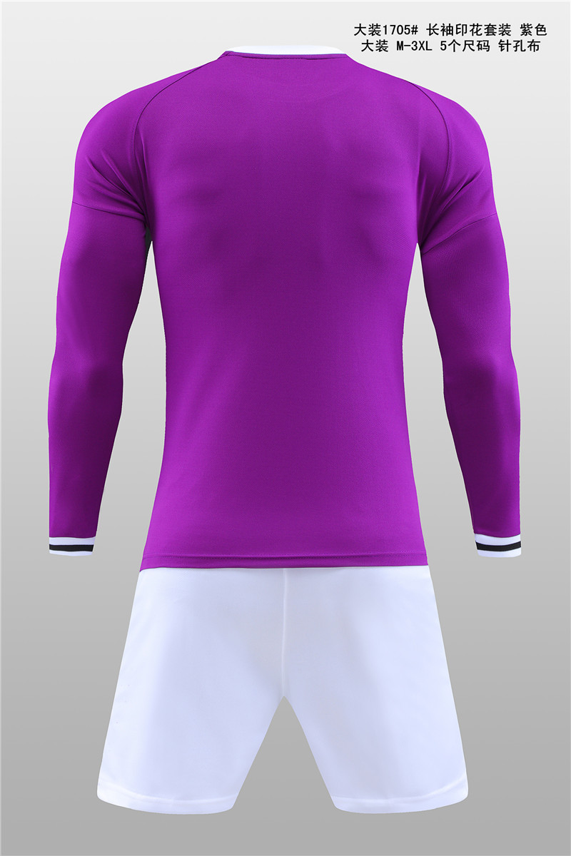 大装1705 长袖印花套装 紫色3.jpg