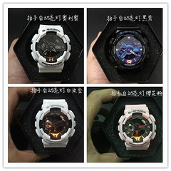 Casio hand light 45 degree light watch g-shock GA-110