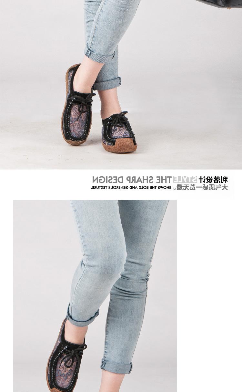 2013新款夏季流行蕾丝蜗牛鞋 休闲鞋 单鞋 女鞋 高清图片