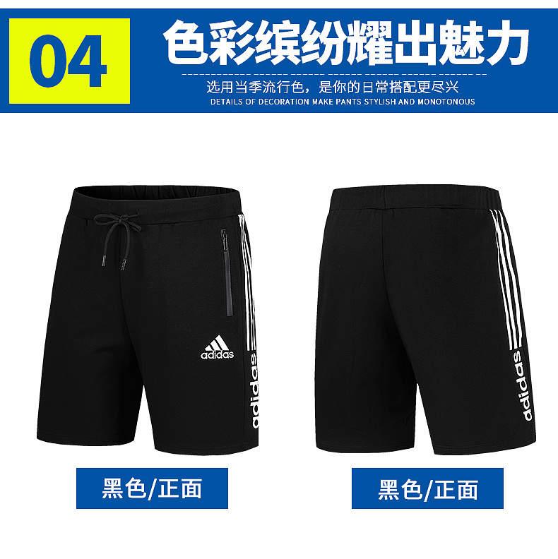 短裤_06.jpg