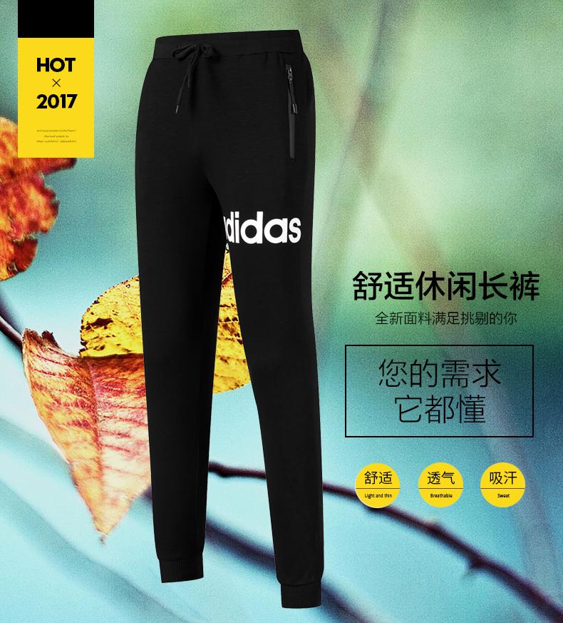 长裤_01.jpg