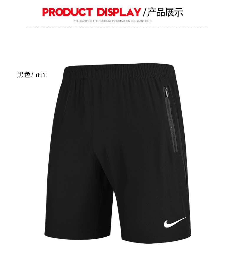 短裤_09.jpg