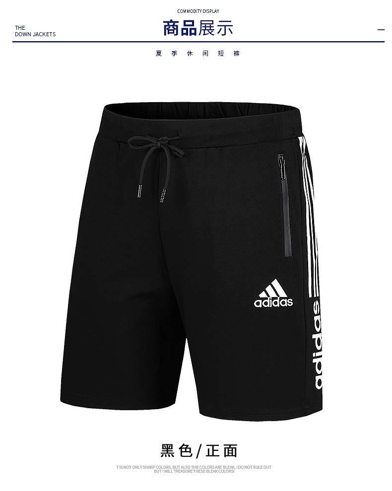 短裤_11.jpg