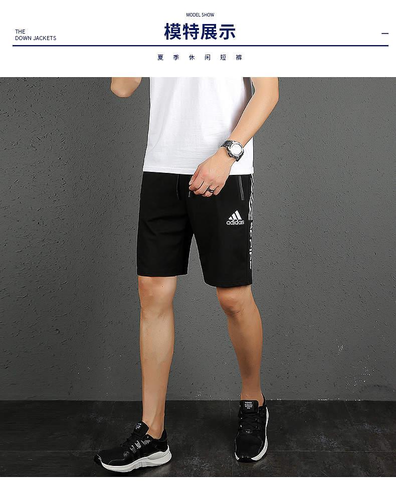 短裤_08.jpg
