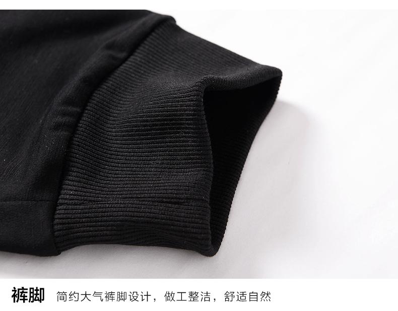 长裤_21.jpg