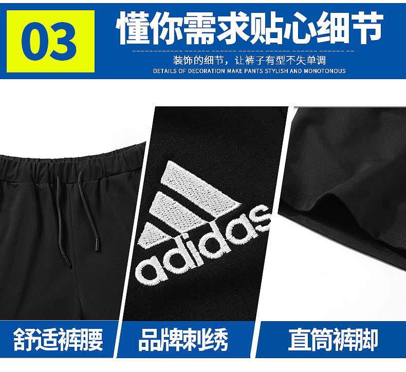 短裤_05.jpg