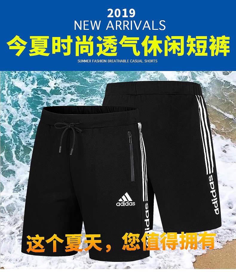 短裤_01.jpg
