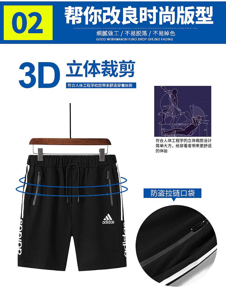 短裤_04.jpg