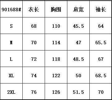 尺寸表.png.jpg