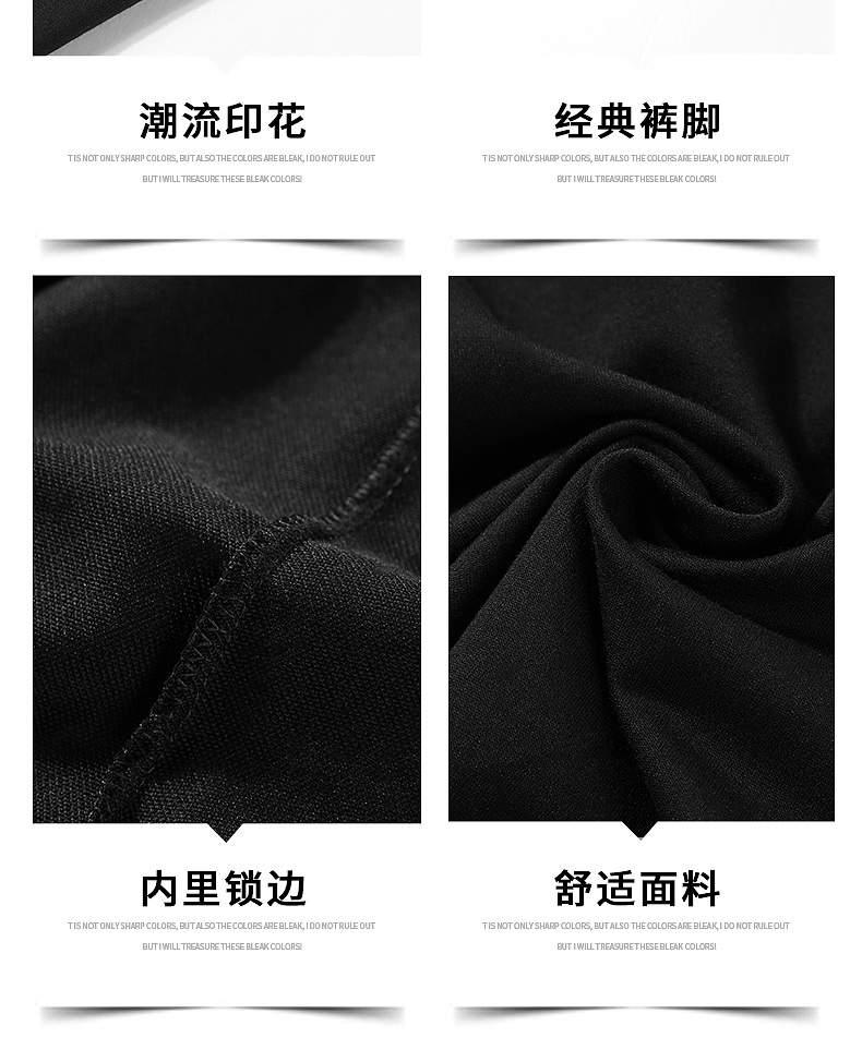 短裤_16.jpg