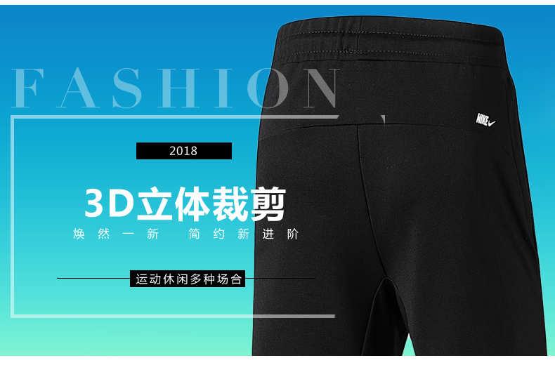 裤子_02.jpg