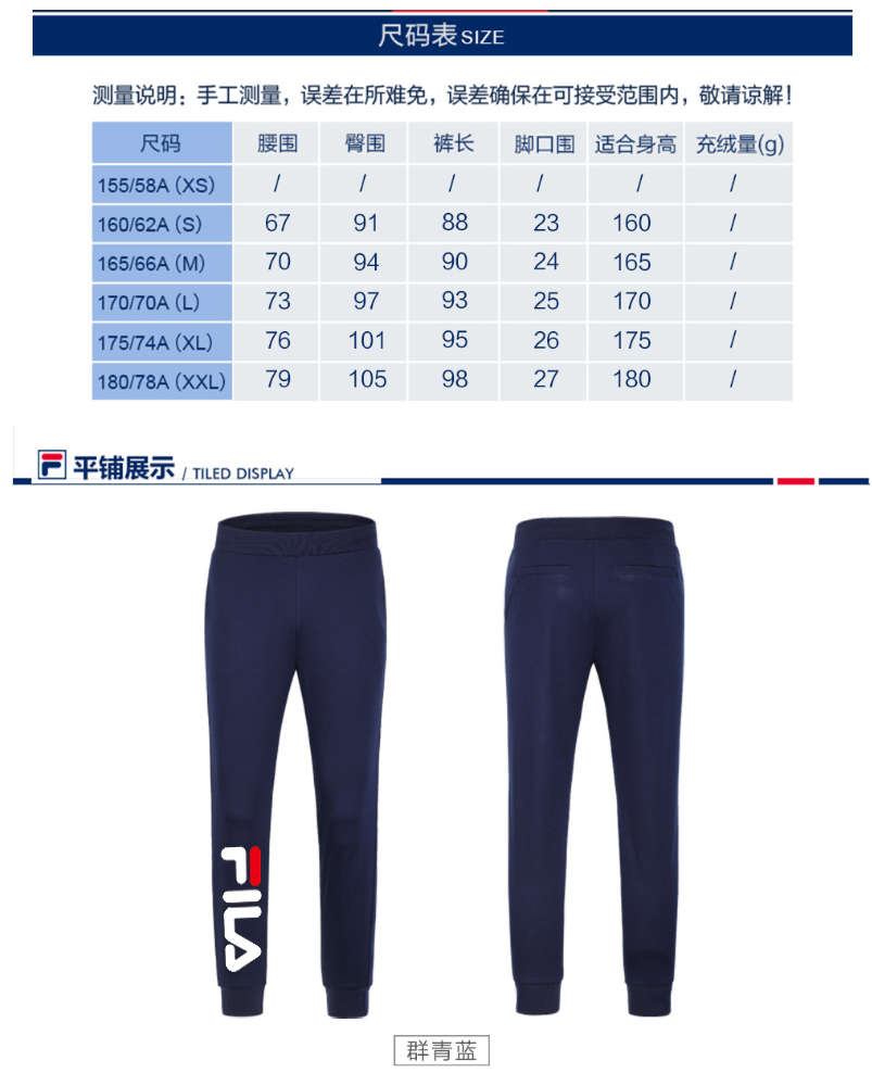 FILA斐乐女运动长裤_03.jpg