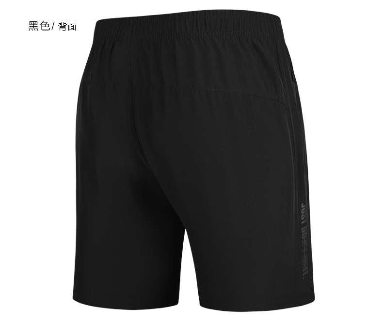 短裤_10.jpg