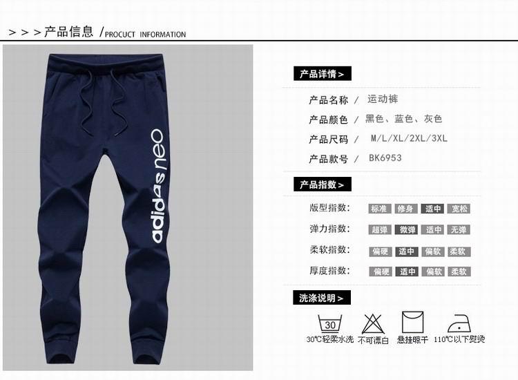 运动裤_04.jpg