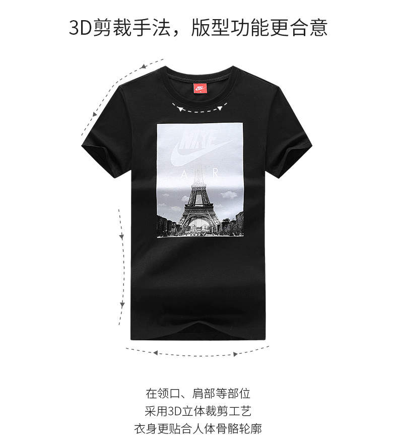 T恤_06.jpg