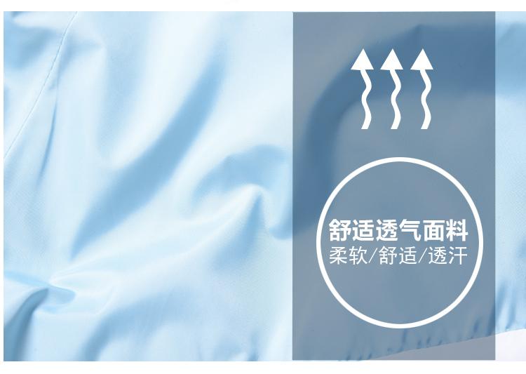 外套zhi_04.jpg