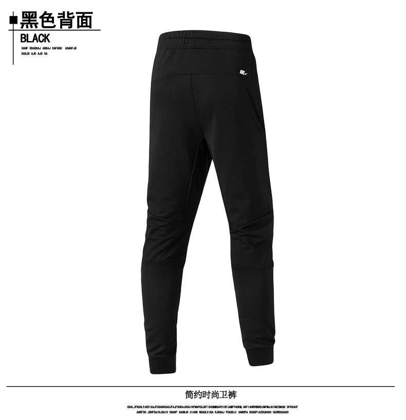 裤子_13.jpg