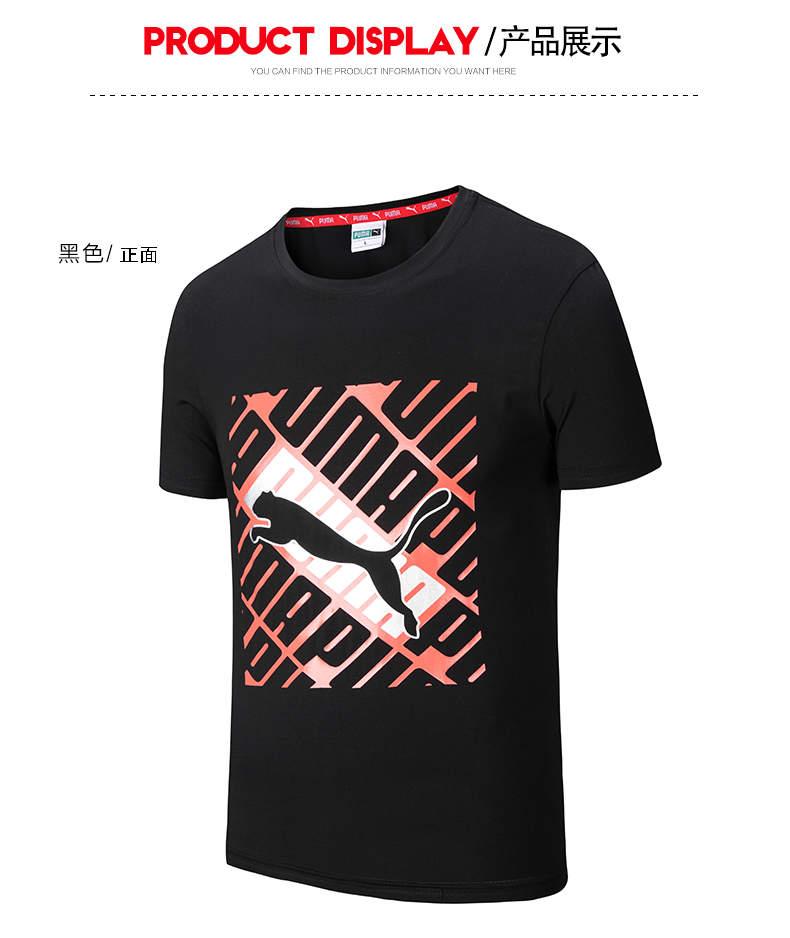 T恤_10.jpg