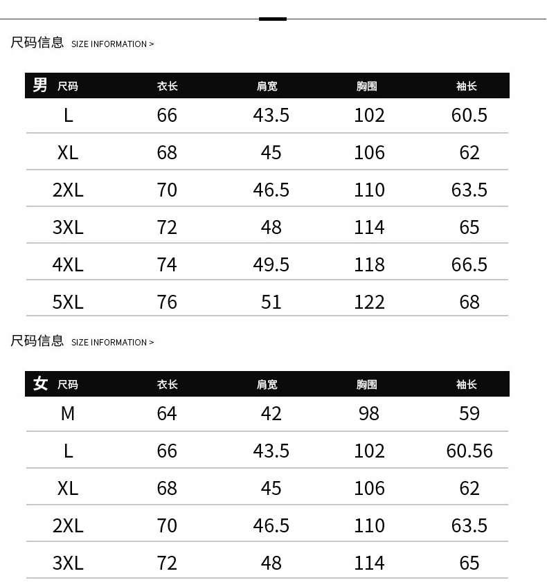 三叶草衣服_10.jpg