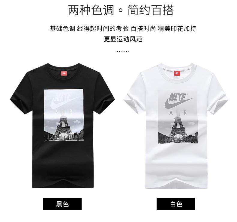 T恤_05.jpg