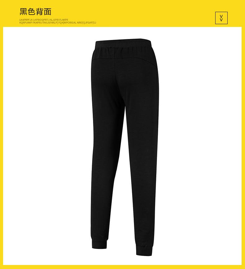 长裤_13.jpg
