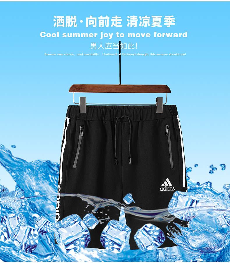 短裤_02.jpg