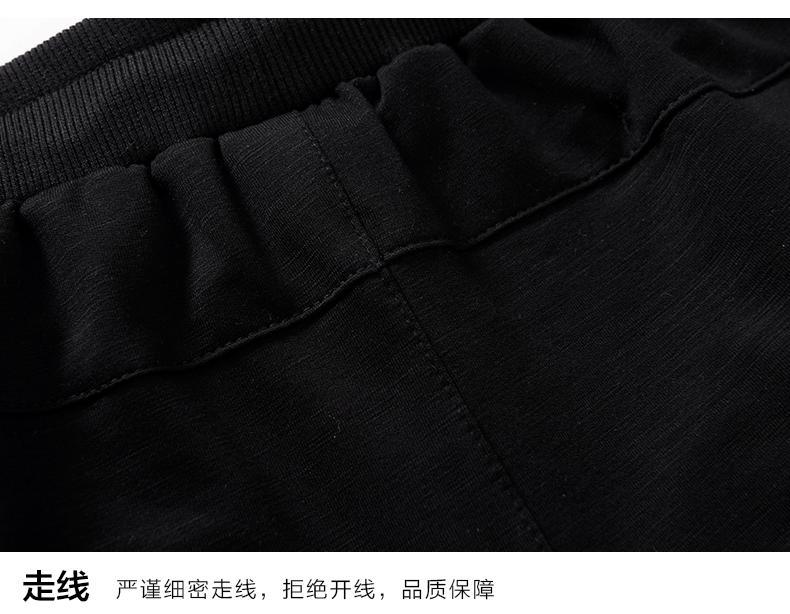 长裤_24.jpg