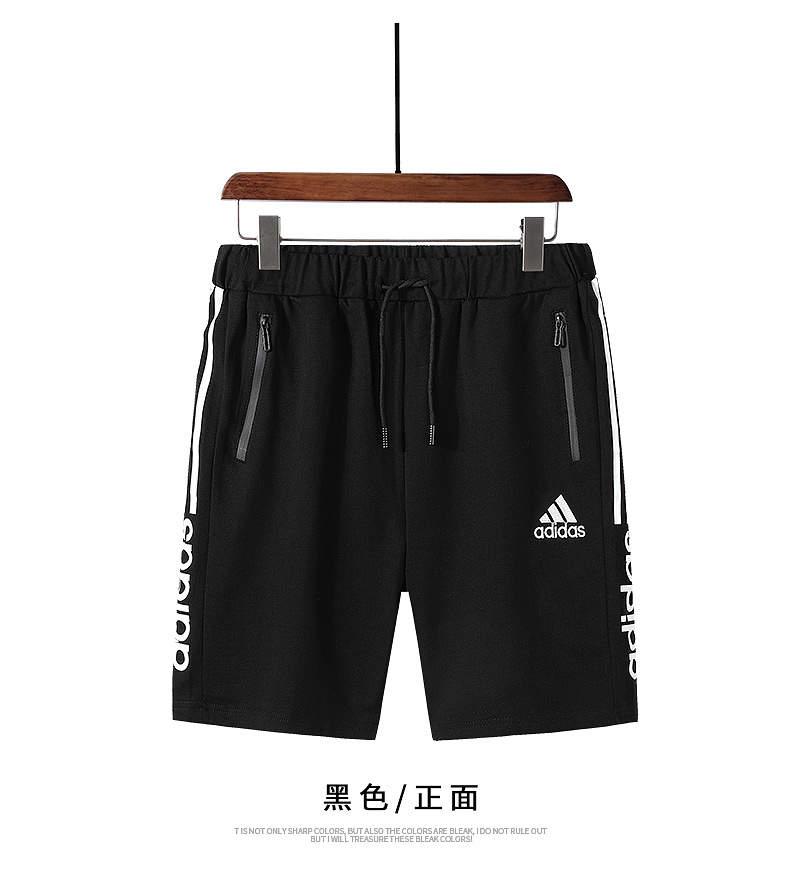 短裤_13.jpg